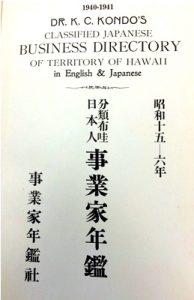Kondo_Asami paper